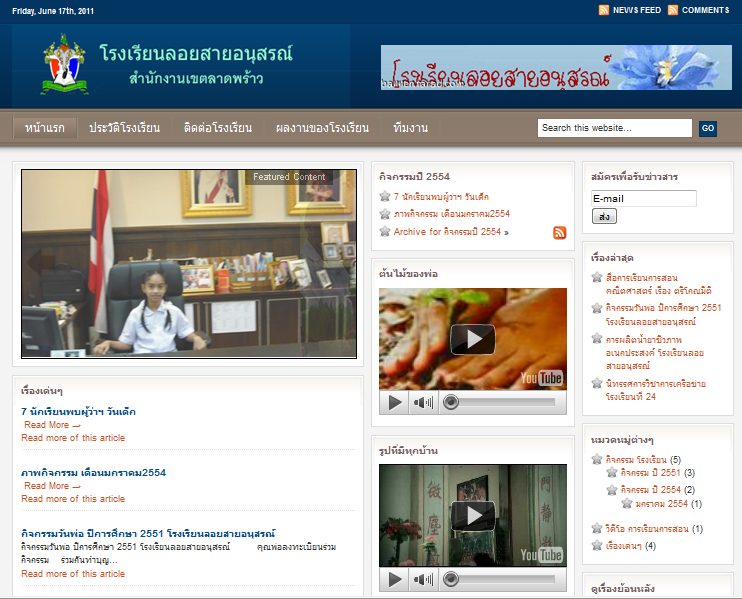 loysaianusorn-wordpress