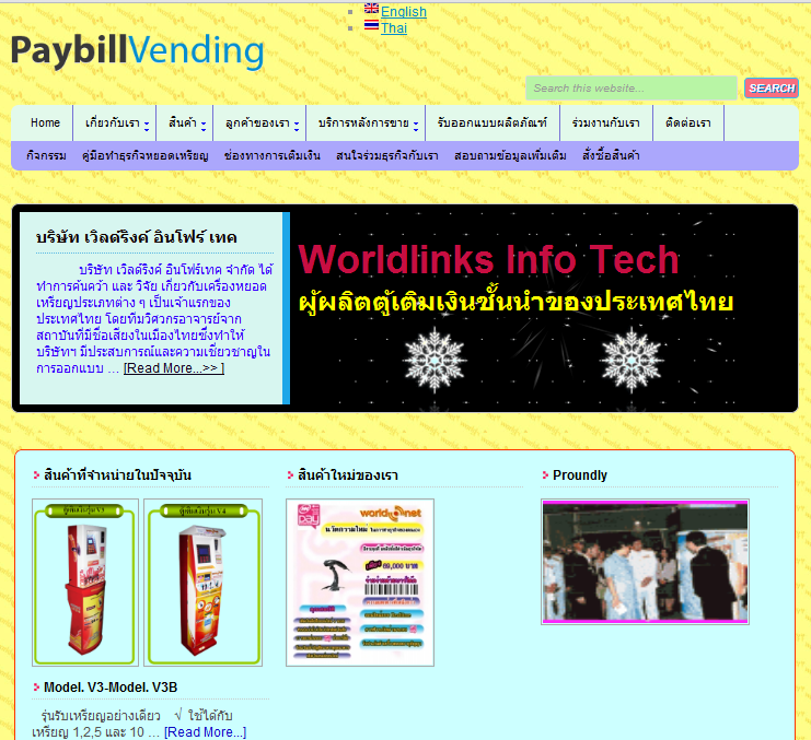 paybillvending-wordpress
