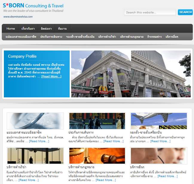 sborn-wordpress